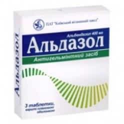 вормил инструкция по применению цена в россии - фото 10