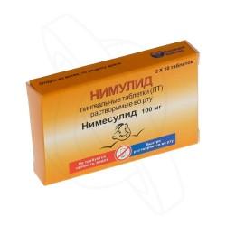 Ибуклин для детей таблетки инструкция по применению
