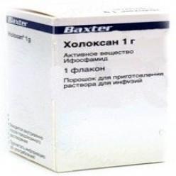 ифосфамид инструкция по применению цена - фото 8