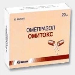 Лекарство для лечения артериального давления