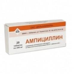 ампициллин для детей таблетки инструкция по применению