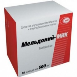 Метамакс В Ампулах Инструкция По Применению Цена В Украине - фото 3