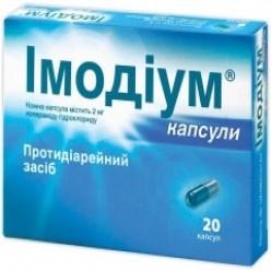 лофлатил инструкция по применению таблетки - фото 7