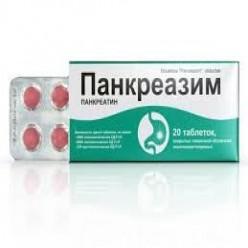 панкреазим инструкция по применению цена в украине - фото 5