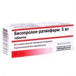 бисопролол инструкция по применению цена в днепропетровске - фото 11
