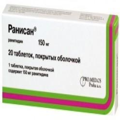 Лекарство Ринит Инструкция - фото 3