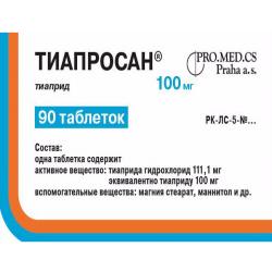 Тиапросан