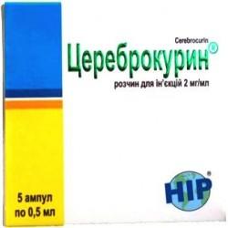 Цереброкурин