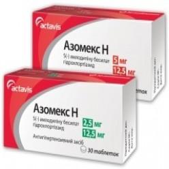 азомекс н 5 мг инструкция к применению