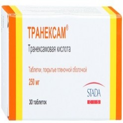 Tranexamic Acid 500 Mg Инструкция - фото 6