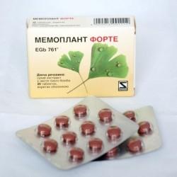 Мемоплант форте