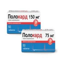 полокард таблетки инструкция по применению - фото 8