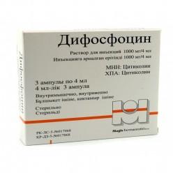 лекарство лира цена инструкция - фото 8