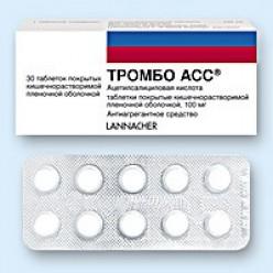 препарат фармадол инструкция - фото 9
