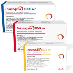 Глюкофаж 1000 инструкция по применению отзывы и цена