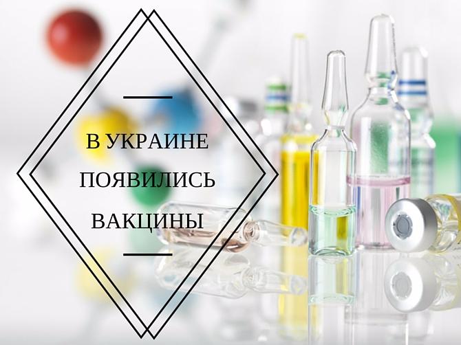 Прививка от гепатита В взрослым. Вакцины и вакцинация ...