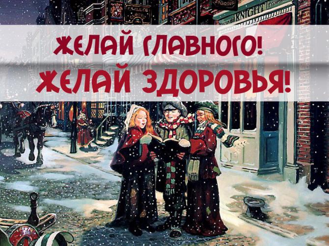 Вгимназии №1536 прошла выставка «Встречаем старый Новый год»