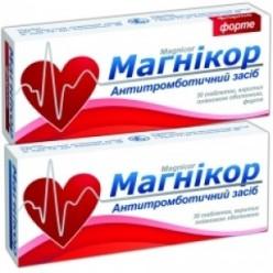 лоспирин инструкция по применению цена в харькове - фото 6