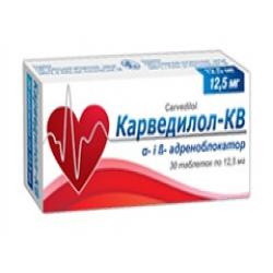 Карведилол-Кв