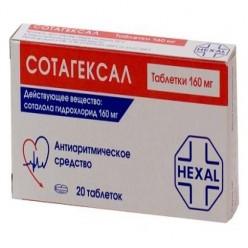соритмик таблетки инструкция - фото 6