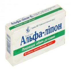 диалипон таблетки инструкция по применению цена - фото 11