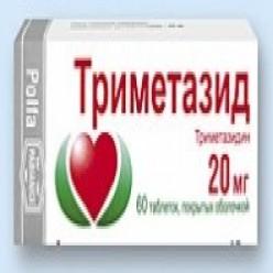 Триметазидин Астрафарм Инструкция По Применению - фото 6