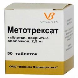 Метоксален Инструкция По Применению - фото 3