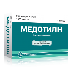 Медотилин