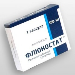 дифлюзол инструкция цена в украине - фото 10