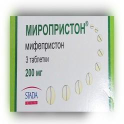 Препарат Мифепристон Инструкция - фото 8