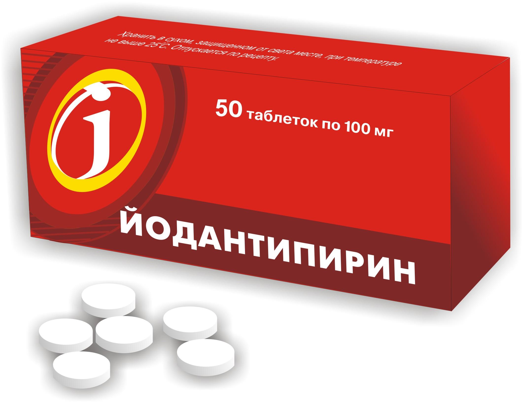 цена инструкция йодопирин